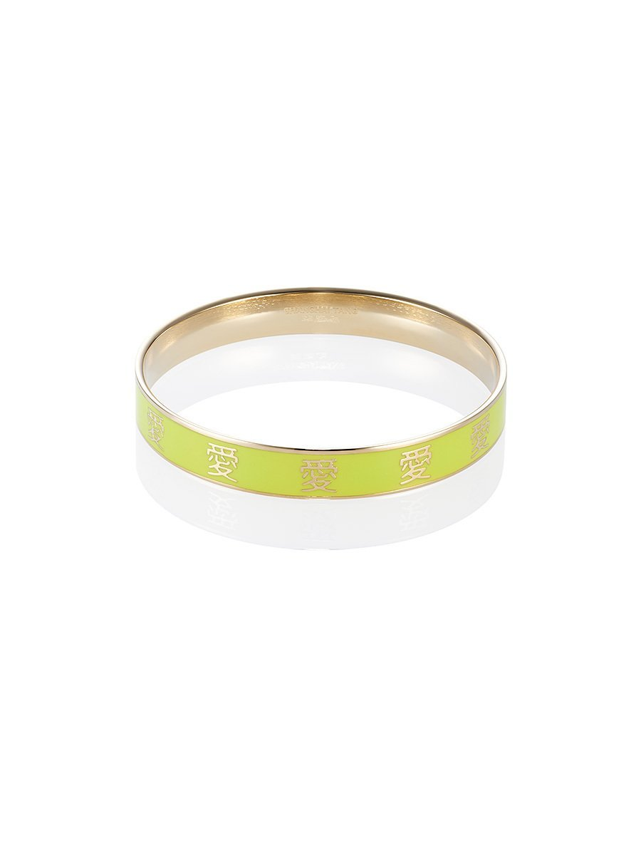 Ai Enamel Bangle