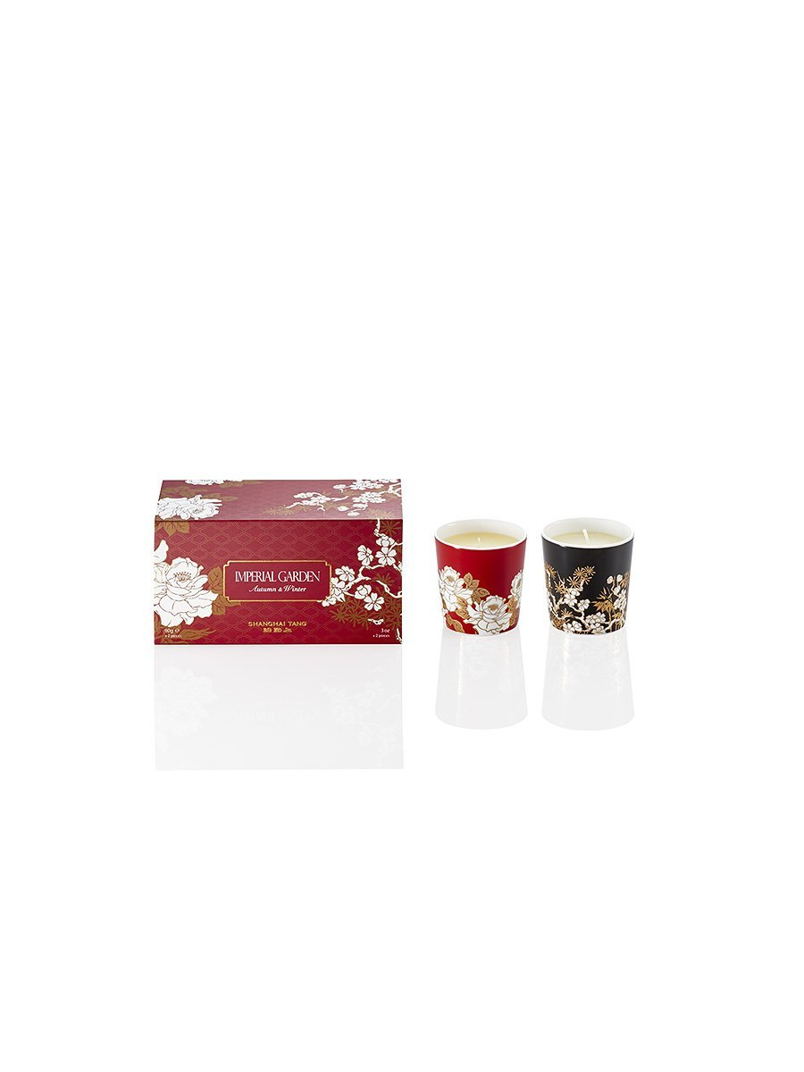Autumn & Winter Imperial Garden Mini Candles (Set of 2)